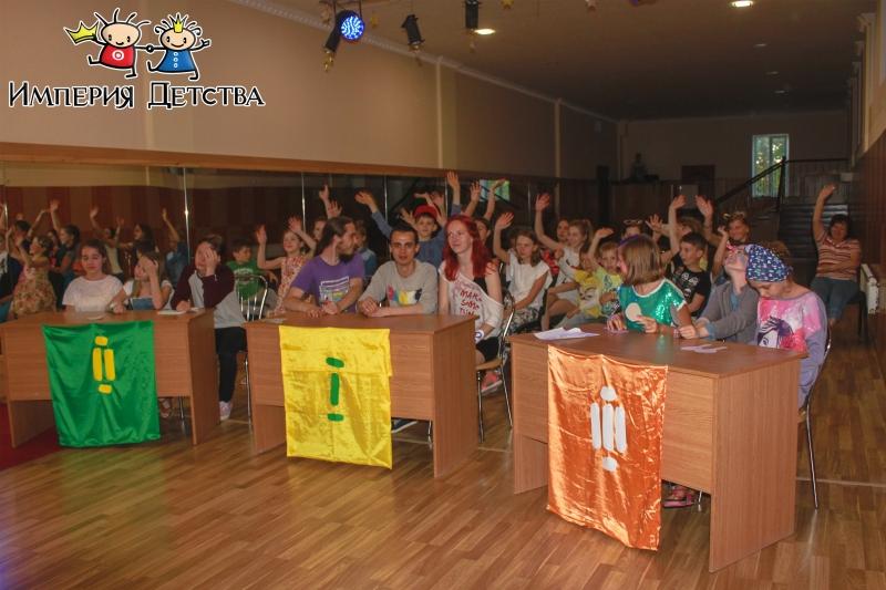 детский лагерь под Киевом  ИМПЕРИЯ ДЕТСТВА